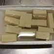 豆腐から大豆ミートを…