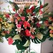 初日(^o^)劇団神…