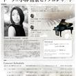 ザウターピアノフェア…