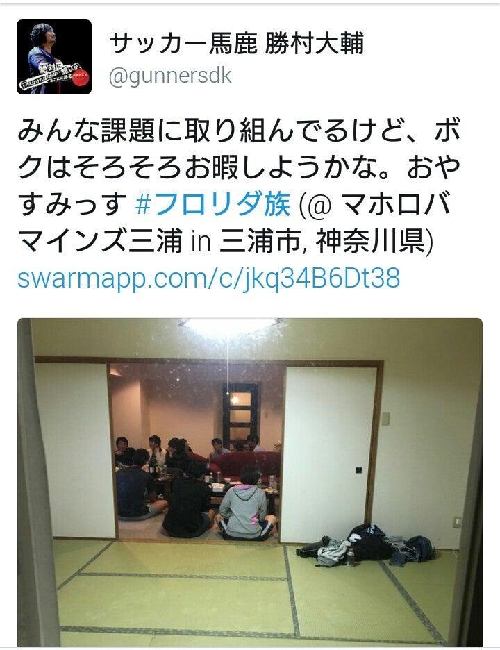 _20161014_152740.JPG