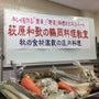 江戸川区の料理教室