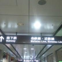 奈良に地下鉄はない