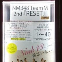NMB48劇場042…