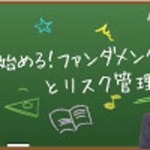 9/24(土) 函館…