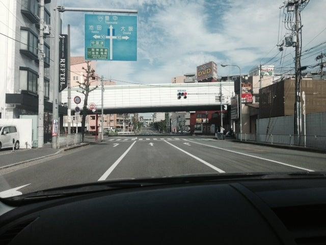 大阪空港 北大阪ペーパードライバー