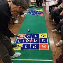 ゲーゴルゲーム