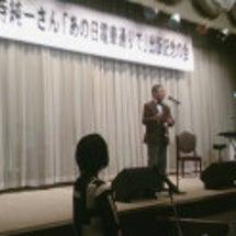 小野寺純一さんの出版…