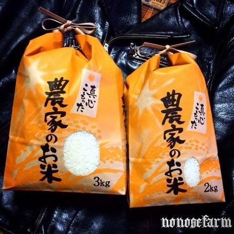 ななつぼし2キロ、3キロサイズ新発売!!!