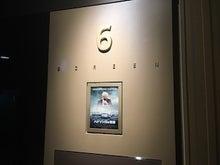 6番スクリーン