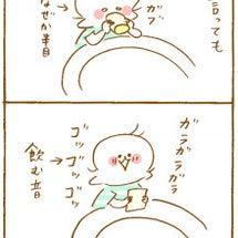 【育児日記353】う…