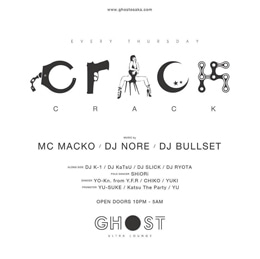 DJ NORE / CRACK @GHOST イベントフライヤー