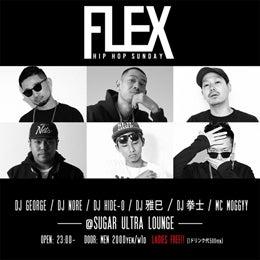 DJ NORE / FLEX @SUGAR イベントフライヤー