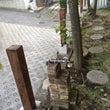 家の柵 2