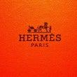 「エルメス(HERM…