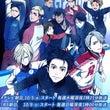 10月〜のアニメ2本…