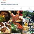 Instagram …