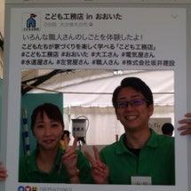 南大分土地情報〜(^…