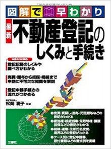 1944円1
