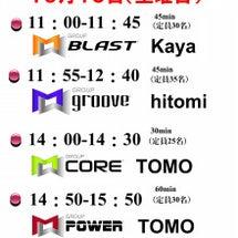 ◆今日のTomoDA…
