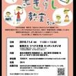 11月4日は名古屋★…