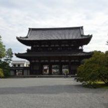 仁和寺 (其ノ二)