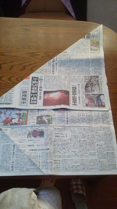 ハート 折り紙 新聞紙 袋 折り方 : ameblo.jp