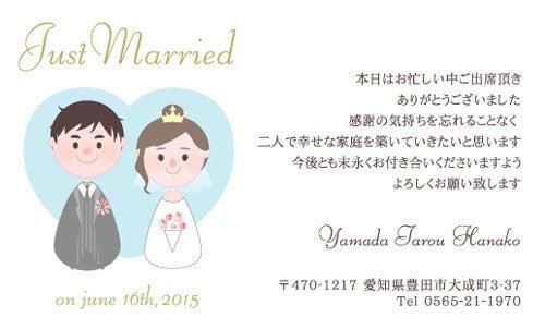 結婚式 サンキューカード サンクスカード作成 デザイン