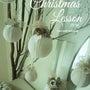 【ご案内】クリスマス…