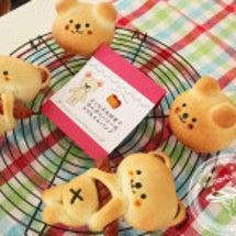今週の横浜おうちパン…