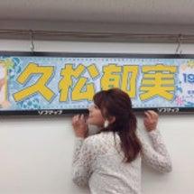 秋葉原イベント!