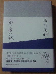 DVC00382.jpg