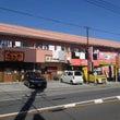 ヌタイ商店 (宮崎県…