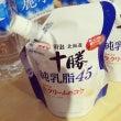 #明治十勝純乳脂45…