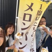 大須大道町人祭りに行…
