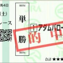 紫菊賞的中☆100円…
