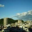 連休最終日・・・鳥取…