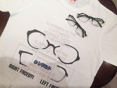 レチルド 眼鏡