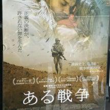 [映画]ある戦争