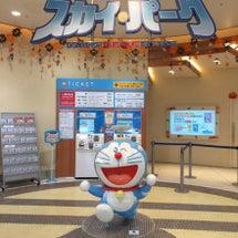 北海道旅行記 ● 新…