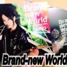 Brand-new …