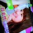 欅坂46@「KEYA…