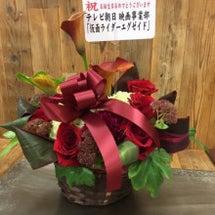 お誕生日ありがとう!