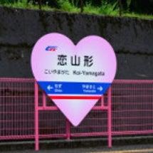 【恋愛祈願】日本に4…