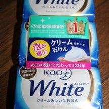 ♡♡ 【花王ホワイト…