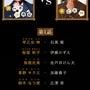 TBS日曜劇場「IQ…