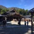 新潟県弥彦神社に参拝