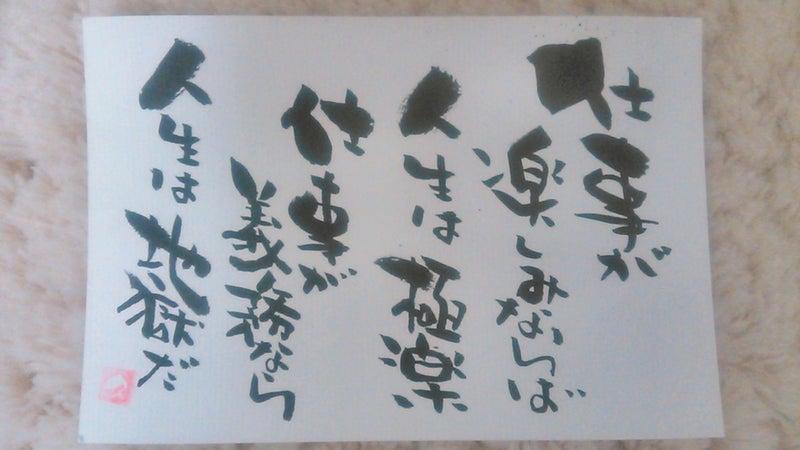 NCM_3020.JPG