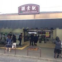 新、鎌倉MANAへの…
