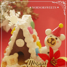 「お菓子の家」&イベ…