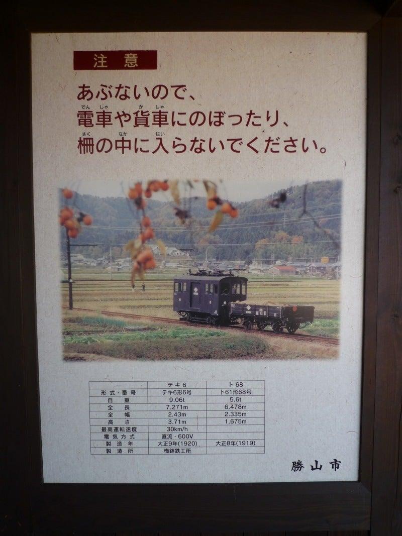 P1300804.JPG